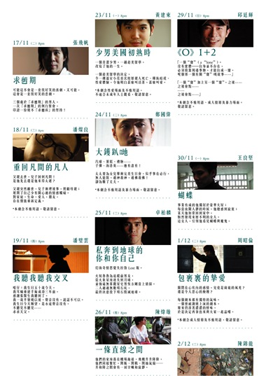 Playwright2009_2ndLeaflet_final_2_inside1