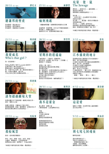 Playwright2009_2ndLeaflet_final_2_inside2